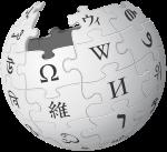 150px-Wikipedia-logo-v2.svg